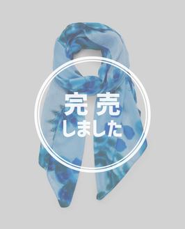 DESIGUAL 水彩画スタイル曼荼羅模様プリントストール 21SAWA47