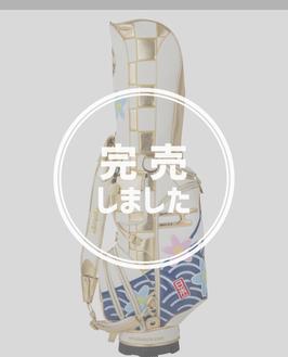 WINWIN STYLE 【限定モデル】富士山/日本一 CART BAG GOLD Version LEM(CB-349)