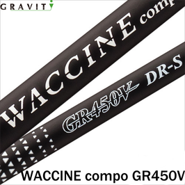 WACCINE compo GR450V DR