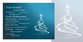 Elegance - Weihnachtskarte Nr. 112