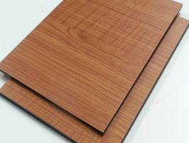 AL-6039 Wooden (Simil Madera)