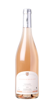Rosé (2020)