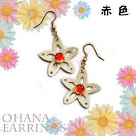お花のピアスA(金具はイヤリングに変更可)