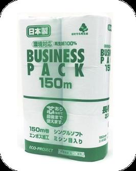 ビジネスパック 6ロール シングル  【業務用】