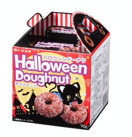【送料無料】ハロウィンスイーツ チョコナッツドーナツ118円× 120個【カートン販売】