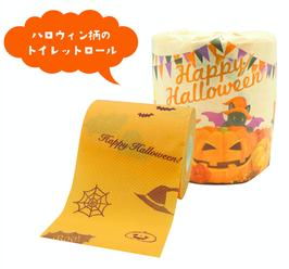 【送料無料】ハロウィン パンプキントイレットロール 75円×180個【カートン販売】