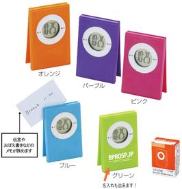 【最安値】クリッパーデジタルクロック 128円【名入れ可能】