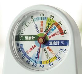【カートン販売】生活チェック温湿度計【送料無料】【名入れ可能】