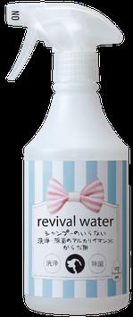 シャンプーのいらない洗浄・除菌のアルカリイオン水 からだ用