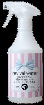 薬品を使わない消臭・除菌の酸性イオン水