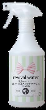 洗剤のいらない洗浄・除菌のアルカリイオン水 ケージなどのグッズのお掃除用