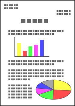 ◆小規模事業者持続化補助金申請書(採択データ)◆