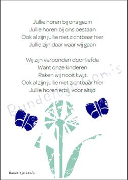 Kaart Zichtbaar Meerlingen - blauwe vlinders