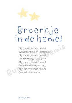 Poster - Broertje in de hemel