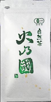 自然茶 火乃國-緑- 煎茶(玉緑茶) 100g/袋 12袋/ケース Shizencha Hinokuni-Midori- Sencha (Tamaryokucha)  100g /Bag   12 bags/case