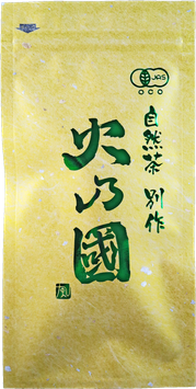 自然茶 別作 火乃國 上煎茶(玉緑茶) 80g/袋 12袋/ケース
