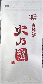 自然茶 火乃國-赤- 烏龍茶