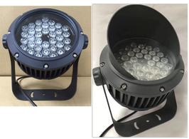 Светодиодные прожекторы RGB LS Noke 36W