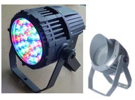 Светодиодные прожекторы RGB LS Noke 36Wx1W