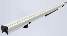 тепличный LED светильник LS-140W-Cid