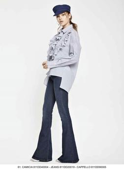 Camicia manica lunga donna Denny Rose art 811DD40004 Primavera 2018