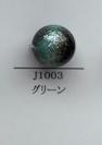 J1003 Petrol black