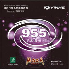 MILKY WAY / YINHE 955 (spezialbehandelt)
