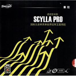 SWORD Scylla Pro (spezialbehandelt)