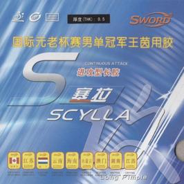 SWORD Scylla (spezialbehandelt)