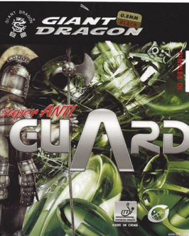 GIANT DRAGON Guard (spezialbehandelt)