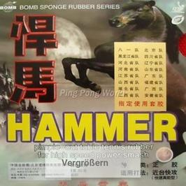 BOMB Hammer (spezialbehandelt)