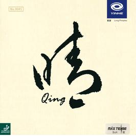 MILKY WAY / YINHE Qing (spezialbehandelt)