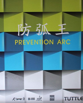 Prevention Arc (spezialbehandelt)