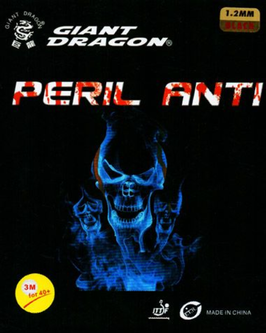 GIANT DRAGON Peril (nur in schwarz)