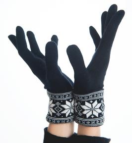A Northern Story Setesdal Gloves (Former Vrikke of Norway)