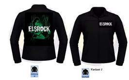 Elsrock 2017 Vest