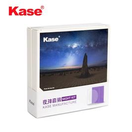 Kase Night Kit 100MM