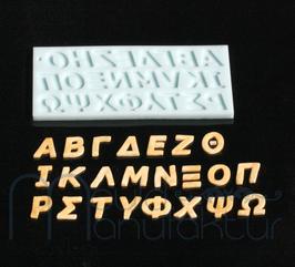 Letters Greek, upper case