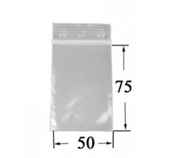 Druckverschlussbeutel - 5 cm mal 7.5cm VE100 50 µ