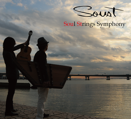 Soust 1st Album「Soust」
