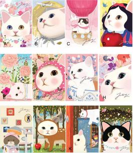 Cute Cat Post Card