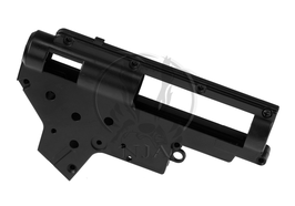 Guarder Enhanced Gearbox Shell