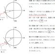 28年度 静岡県入試過去問 理科解説マニュアル
