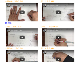 単元別強化教材「これから」図形⑦・中学3年3学期レベル(三平方の定理と図形の計量)