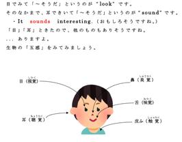 英語3-3 英語重要表現
