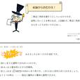 28年度 静岡県入試過去問 数学解説マニュアル