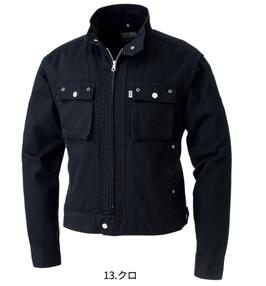 寅壱3942シリーズ上下セット8460円→6980円(紺色のシャツ上下セットは5980円)
