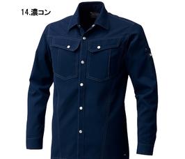 寅壱 3301-125サマーシャツ(ポリエステル100%)