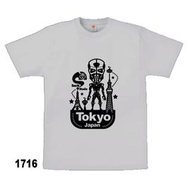 Japan-Tokyo-Culture