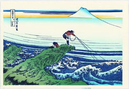 "The Lone Fisherman at Kajikazawa : Thirty six views of Mt. Fuji"" (wood block prints by Katsushika Hokusai)"